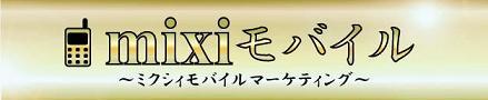 miximoblogo.JPG